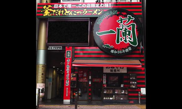 nishidori